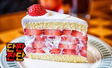 草莓蛋糕界的金泰希 磚牆蛋糕搶先嚐