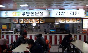 韓國高速路休息區的代表美食TOP 15首選推薦