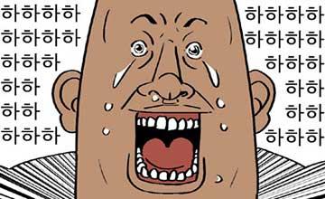 [睡前來一發] 直播韓國網友曾經的黑歷史1彈