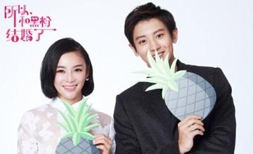 果然跨國戀情比較夢幻?!10部中韓影星合作的影劇作品