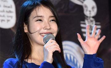 IU舉辦演唱會 場內好友力挺 場外被轟假面甜心