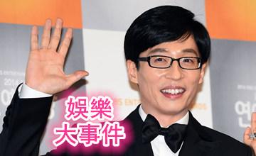 從各種「狗血劇」到戀愛、結婚...2015年韓國十大娛樂新聞盤點