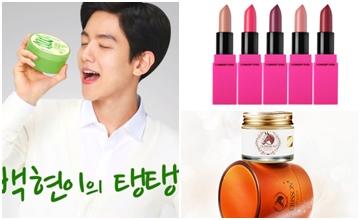 狂賣到真假難分的韓國美妝保養品!你買到假貨了嗎?