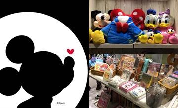 NEW逛街話題:迪士尼來台開雜貨店了耶☆