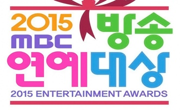 你的選擇是?2015年MBC最佳Couple入圍名單