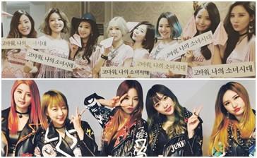 你知道嗎?在韓國女團界有以她們命名的三大類型!