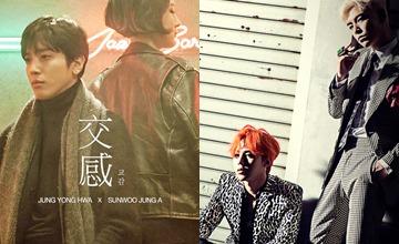 GD&TOP的「她」鄭容和來接手啦!