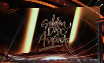 2016年Golden Disk Awards唱片大賞候補名單公開