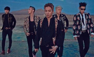 BIGBANG 將不會參加年末音樂盛典,其中的原因是...?