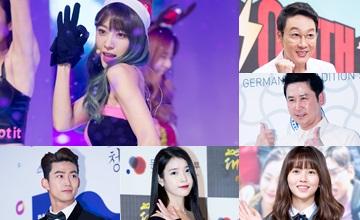 2015最強主持陣容!歌謠大戰、演技大賞、歌謠大慶典MC名單出爐