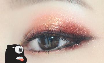 明天派對的焦點一定是你:聖誕眼妝