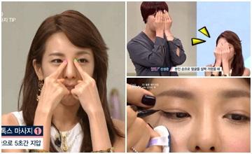 YG御用彩妝師:Dara的3D小臉妝=遮住臉以外的地方都要畫?