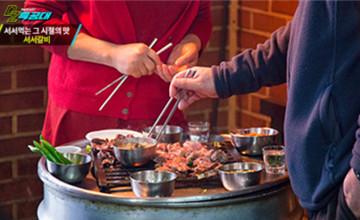 去韓國的美食口袋名單再加一!站著吃的烤牛肋骨