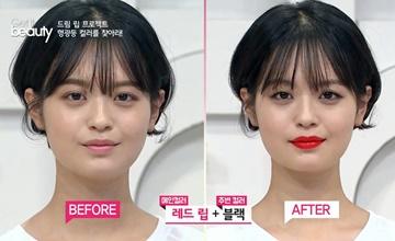橘色唇膏讓皮膚黑的人看起來更白?膚色與唇色的挑選法