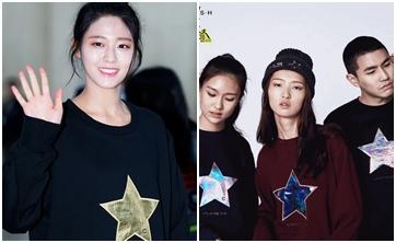 《這品牌我想知道》#6 韓星SNS中的