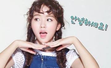 想知道歐爸們在說什麼?讓韓語學習小幫手APP來告訴你!