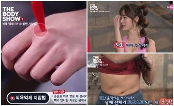 告別復胖,腰圍還能再瘦2cm!避免體重反彈的3個小撇步
