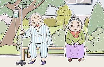 【記憶稀微】在醫院的爺爺把妹時的必殺技-感動第21話
