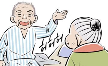 【記憶稀微】在醫院的爺爺把妹時的必殺技-感動第22話