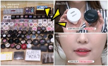 韓妞1人平均擁有300美妝品?美妝狂飯必備的「NO補妝」彩妝品