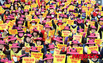 女性職場待遇超差,韓國婦女氣到走上街頭