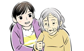 【記憶稀微】老婆不是遺失記憶 而是變成了可愛的小孩子而已-感動第24話
