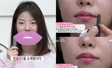 超簡單美唇化妝法!靠一支唇筆 拯救不完美唇型★