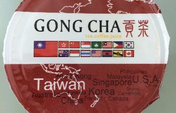 本土品牌少一個,貢茶韓國子公司28億元買走台灣母公司?