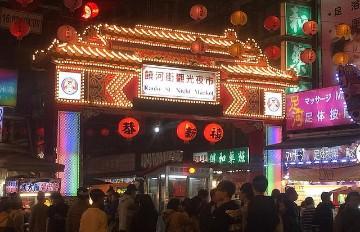 我們吃到膩,但是外國人超愛的台灣小吃是.....