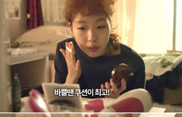 韓妞告訴你大學新生 迎新聚會的必備化妝品有哪些?