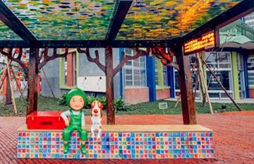 ♥幾米主題《宜蘭幸福轉運站》♥ 舊車站大改造!