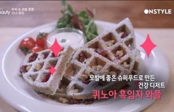 美味低熱量鬆餅!韓國暖男大廚教妳在家吃出好身材+美髮