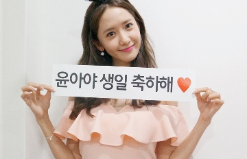 少女時代的成員愛太暖心!潤娥27歲生日快樂成員齊祝福♥
