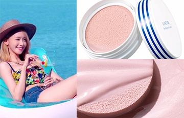 身體不僅要防曬,還要粉嫩閃耀起來!蘭芝推出「氣泡身體氣墊」