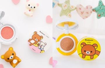 女孩們久等了!超萌懶懶熊也推出聯名氣墊粉餅啦♥