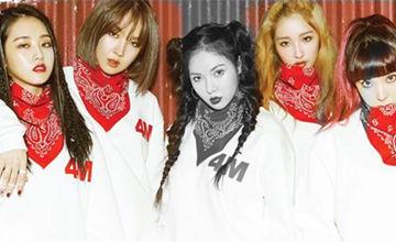姐妹情變?4Minute成員對泫雅的舉動 傷了相信團魂不滅的粉絲心