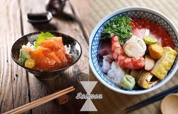 全台鮭魚控快站出來!小編精選台灣6間經典鮭魚餐廳★