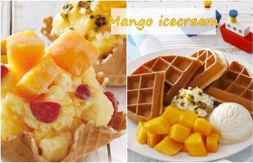 酸酸甜甜的夏季限定味道★絕不能錯過的COLD STONE活力芒果季!