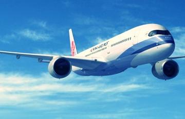 臺灣航空首次罷工!華航空服員到底在爭什麼?