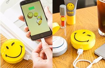 連隨充也要氣墊 笑臉氣墊隨充 充電的同時也給自己補充微笑電力