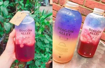 今夏最感動的飲品♥ 北極光&晨曦果汁特調 品嚐幸福滋味