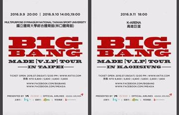 BIGBANG台灣見面會新公告 4大點讓粉絲罵翻!
