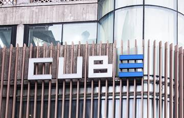 CUBE爆員工集體搞失蹤 短期內旗下藝人活動受阻?