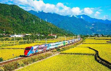 有人文也有自然景觀!臺灣秘密基地入選亞洲十大美景!