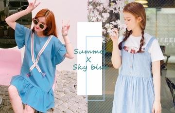 讓男生都淪陷的清新系女生♥把「天空藍」穿在身上才是最新的流行 !