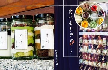 台灣也能買到!超熱門投幣甜點❤攻略女孩的「散步甜食販賣機」