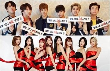 難道他們不算紅?韓國網友評出5組 介於大紅與不紅之間的團體
