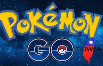 沒玩你就跟不上流行啦!Pokemon Go超簡易的新手教學大公開★