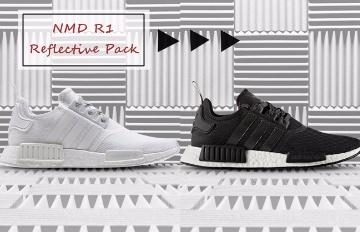 全球同步開賣!adidas全新NMD系列 通通都好看到不行!!
