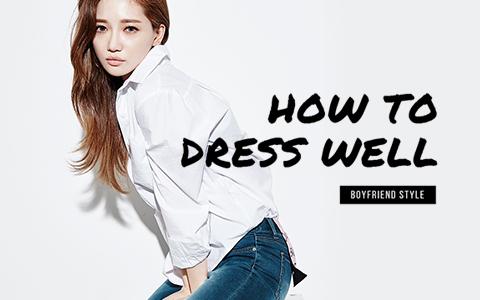 韓妞居然都在扒男友衣服穿?! BF-Style席捲秋季時尚☄